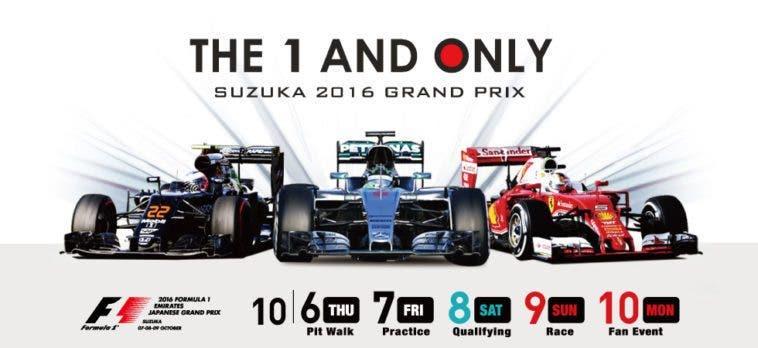 Formula 1 Suzuka 2016