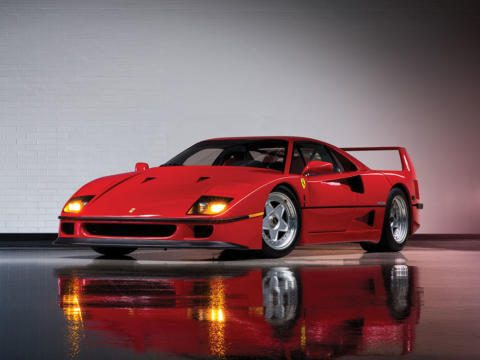 Ferrari F40 - Ferrari Performance Collection