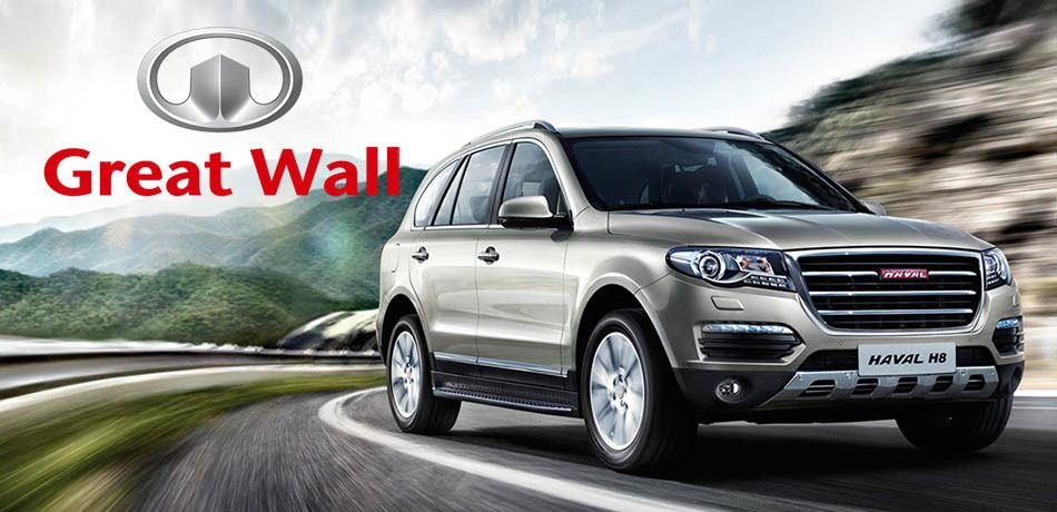 Great Wall Motor fusione Fiat Chrysler