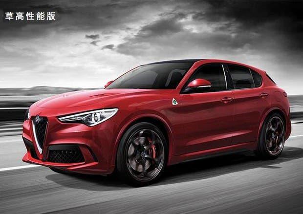 Alfa Romeo Stelvio Quadrifoglio debutto Cina