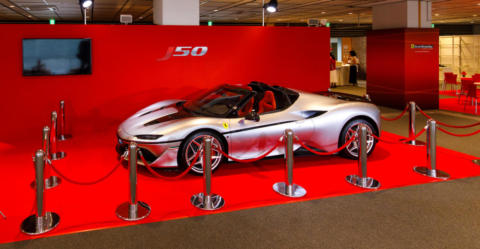 Ferrari J50 consegne