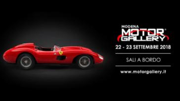 Modena Motor Gallery 2018 Ferrari Abarth