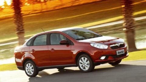 Fiat Grand Siena prezzo promozionale
