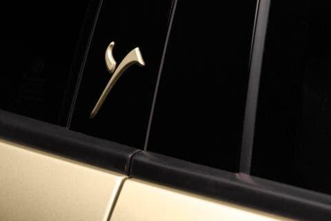 Lancia Ypsilon Monogram