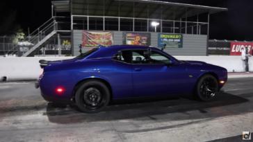 Dodge Challenger R/T Scat Pack 1320 DragTimes