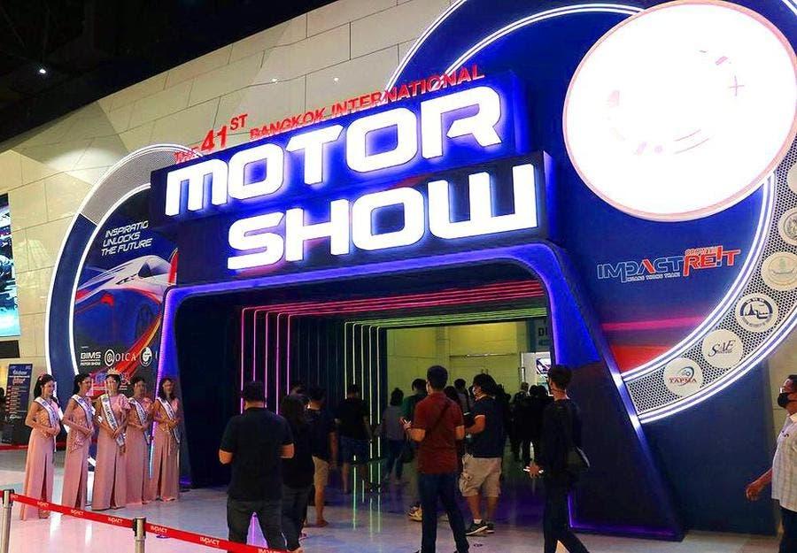 Salone di Bangkok 2020