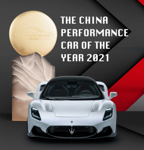Maserati MC20 China Car of The Year