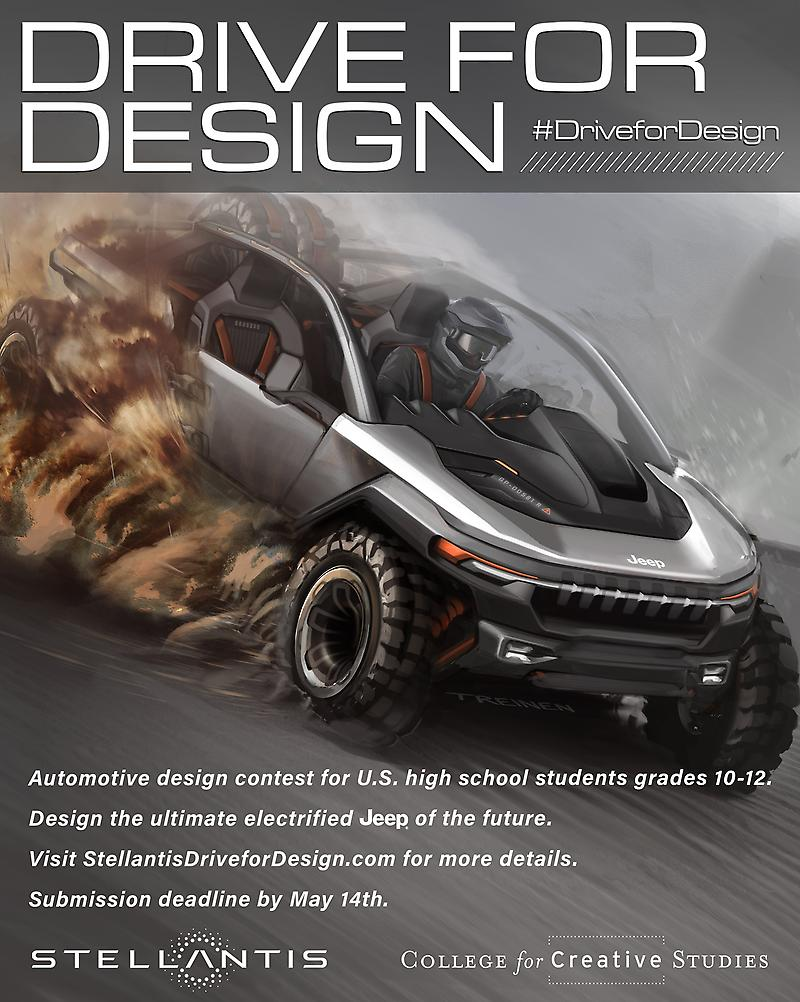 Drive for Design 2021