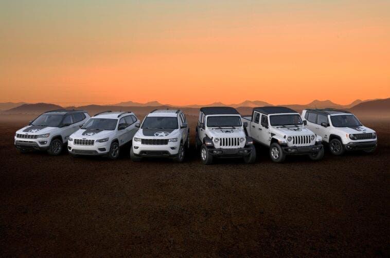 Jeep gamma Freedom Edition 2021